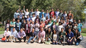 Camp BizSmart Silicon Valley Innovation Workshop at Stanford on Aug 10 to 15, 2014